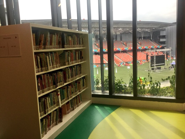 View from the Library looking out towards Tampines Rovers Football Club